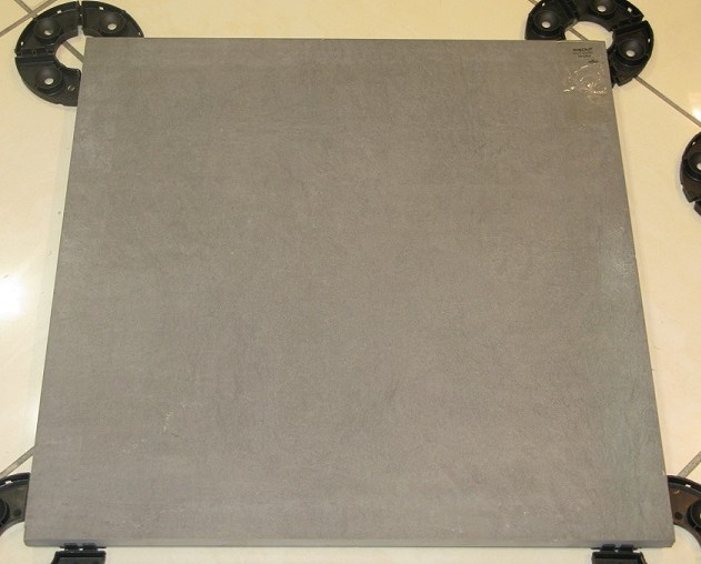 Dalles 60x60 en gr s c rame in out reverse cercom for Dalle exterieur 60x60